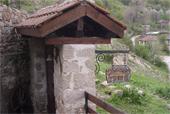 Двораjirova-kashta-vhod.jpg